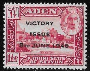 Aden Kathiri 1-1/2a dark carmine rose Seiyun issue of 1946, Scott 12 MH