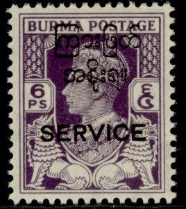 BURMA GVI SG O42, 6p deep violet, LH MINT.