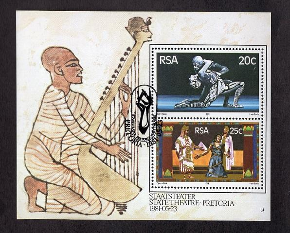 South Africa  #546-547a  1981 MNH sheet scene from Verdi`s Aida. opening theatre