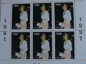 KYRGYZSTAN STAMP: 1997- PRINCE DIANA- WITH HER WHITE DRESS -MINT NH MINI  SHEET