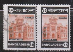 BANGLADESH Scott # O50 Used Pair - Error - Overprint Shifted & Inverted
