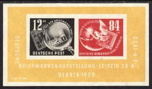 1950 DDR German Stamp Exhibition (DEBRIA) semipostal souvenir sheet MNH Sc# B21a