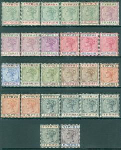 CYPRUS : 1894-96. All sound group of Mint VF, part OG values between SG #40-49.