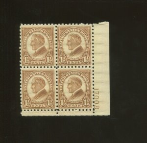 United States Postage Stamp #582 MNH F/VF Plate No. 17008 Block of 4