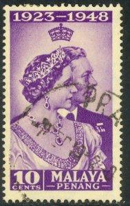 MALAYA PENANG 1948 KGVI 10c SILVER WEDDING Issue Sc 1 VFU