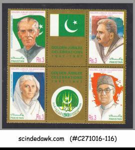 PAKISTAN - 1997 GOLDEN JUBILEE CELEBRATION OF INDEPENDENCE SE-TENANT 4V MNH