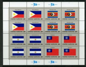 UNITED NATIONS SC# 382-5 FLAGS PHILIPPINES SWAZILAND NICARAGUA BURMA SHEET SHOWN