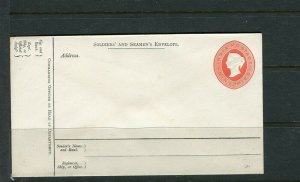 INDIA; 1890s classic QV Seaman's Postal Stationary Envelope Mint 9p. item