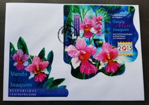 Central Africa Orchid 2015 Flower Flora (FDC *Singapore Expo *odd shape *unusual