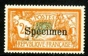 French Sudan Stamps Yvert145-CI2 XF OG LH Specimen Cat 165 Euro