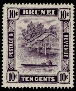 BRUNEI GVI SG85, 10c violet, LH MINT.