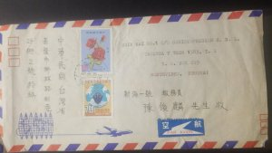 U) 1972, CHINA, FORMOSA, FROM CHINA TO URUGUAY, BY AIR MAIL, COVER