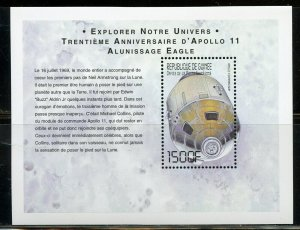 GUINEA EXPLORE OUR UNIVERSE 30th ANN APOLLO 11 EAGLE MOON LANDING S/S III MINT
