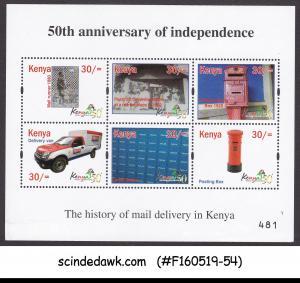 KENYA - 2013 50th ANNIVERSARY OF INDEPENDENCE MIN/SHT MNH