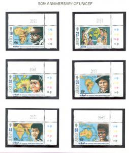 Jersey  Sc 740-5 1996 50 Years UNICEF stamp set mint  NH