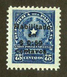 PARAGUAY 268 MNH BIN $.25