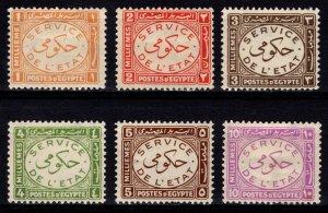 Egypt 1938 Officials, Part Set to 10m [Unused]