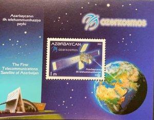 L) 2013 AZERBAIJAN, THE FIRST TELECOMMUNICATIONS SATELITE OF AZERBAIJAN, SPACE,