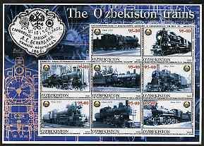 UZBEKISTAN SHEET TRAINS LOCOMOTIVES