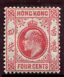 Hong Kong Sc #90 4¢ MH Fine