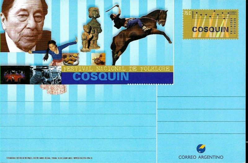 PS-124 ARGENTINA 1998 P STATIONARY FOLKLOR NATIONAL FESTIVAL COSQUIN UNUSED