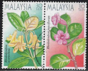 Malaysia Scott 816-817 Used flower stamps