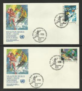United Nations, Vienna 1988 Scott# 84-85 FDC