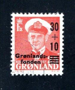 Greenland #B2,  VF, Used,   CV $4.75 ....2510067