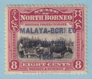 NORTH BORNEO 143a  MINT HINGED OG * NO FAULTS EXTRA FINE!