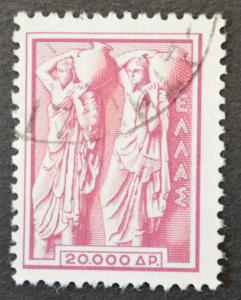 Greece SC # 567, VF Used