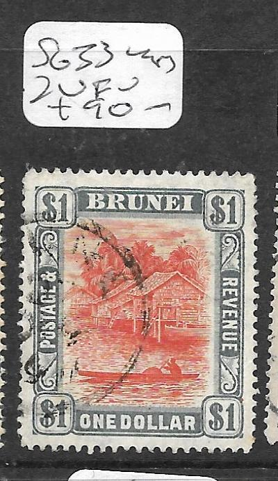 BRUNEI (P0104B)  RIVER SCENE $1.00  SG 33   VFU  COPY 2