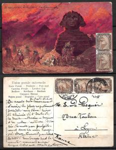 EGYPT STAMPS. 1909. POSTCARD/MAXIMUM CARD PYRAMID TO FRANCE