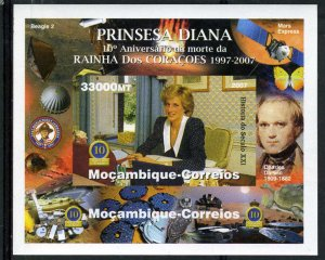Mozambique 2007 PRINCESS DIANA s/s Imperforated Mint (NH)
