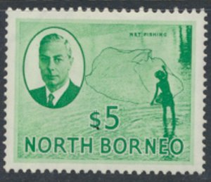 North Borneo  SG 369 SC# 257 MH Spacefiller   see scans and details