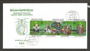 1984 Libya Girl Scouts Children's Day IYY strip FDC