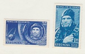 ROMANIA #C103-4 MINT NEVER HINGED COMPLETE