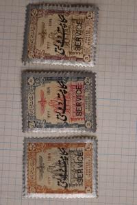 Iran Persia Official overprint Service silver border 1914 issue sc# o49 o51o52