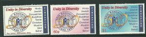 SINGAPORE SG975/7 1998 INTER-RELIGIOUS ORGANISATION  MNH