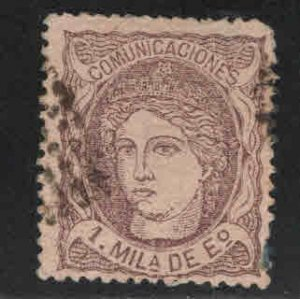 Spain Scott 159b Used 1 mil Espana on pinkish 1870 shallow Thin