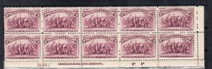 #231 Plate block of 10 F-VF NH All broken hat examples! A rare plate.