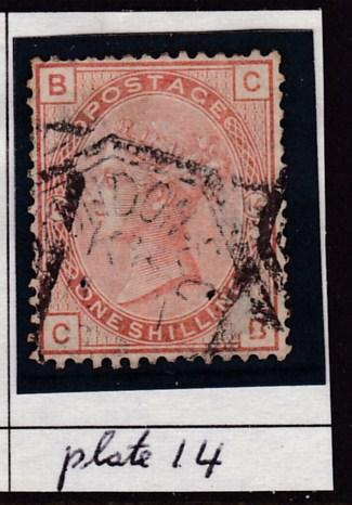 Great Britain 1881 QV Nr.87 1sh salmon Plate-14 London E.C. cancel F/VF/Used