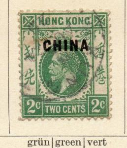 China 1917 Early Issue Fine Used 2c. Optd 322556