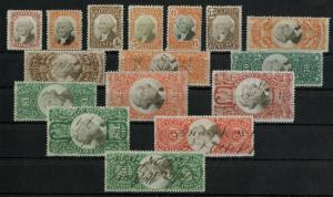 #R134-R149 3RD ISSUE USIR STAMPS MINT & USED 16 DIFF HIGH QUALITY VF-XF WLM4388