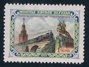 Mongolia 134 MNH Kremlin 1956 (M0285)