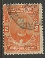HAITI 167 VFU Q520-2