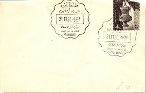 Egypt, Palestine, Worldwide First Day Cover