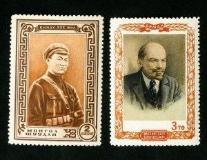 Mongolia Stamps # 101 + 103 VF OG NH Catalog Value $90.00