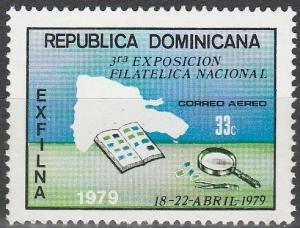 Dominican Repub #C292 MNH F-VF (SU6368)