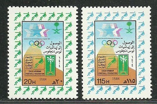 Saudi Arabia 1984 Very Fine MNH Stamps Scott # 919-920 CV 8.50 $