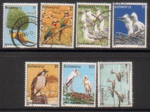 Botswana; 1982: Sc. # 303//309/312: O/Used CTO Short Set